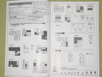 P1080373.JPG